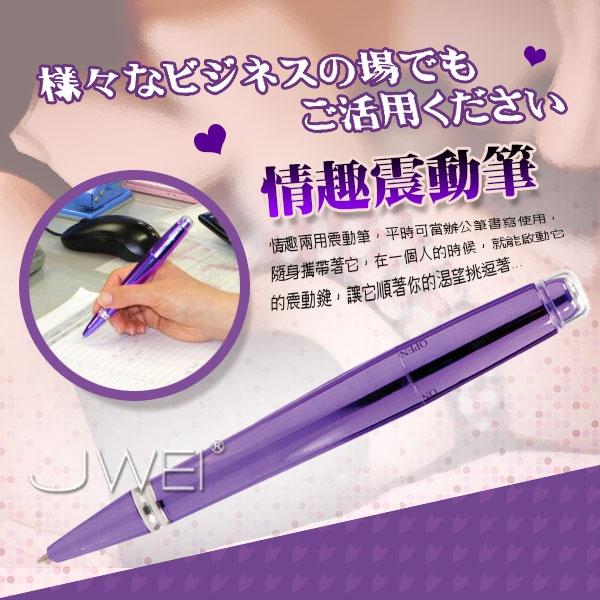 日本WINS*Furueru Pen 可書寫情趣用震動