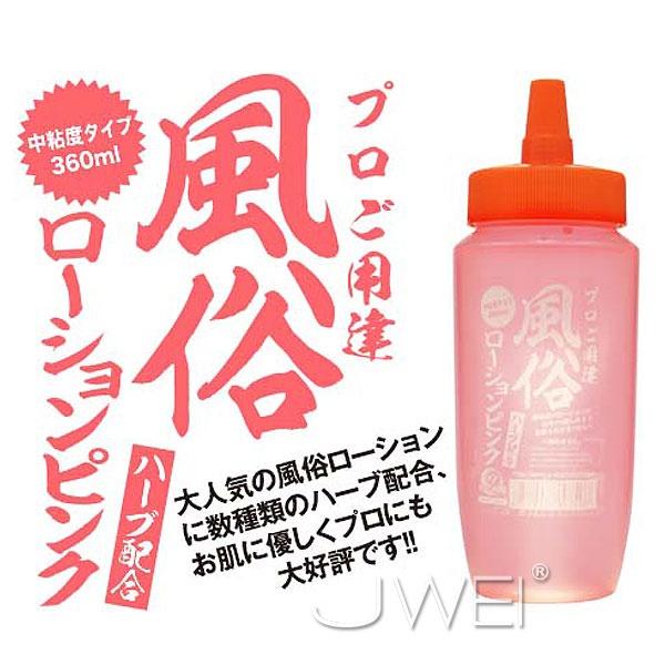 日本A-ONE*風俗—– 潤滑液 (粉色) 360ml