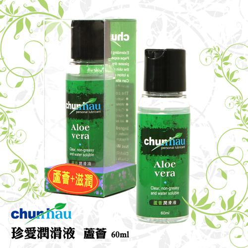 Chunhau Aloe Vera 珍愛蘆薈潤滑液 60g