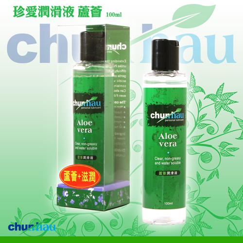 Chunhau Aloe Vera 珍愛蘆薈潤滑液 100g