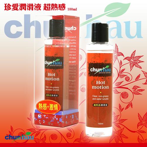 Chunhau Hot motion 珍愛超熱感潤滑液 100g