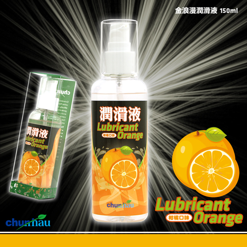 Chunhau.Orange 金浪漫水果潤滑液﹝柑橘﹞150ml