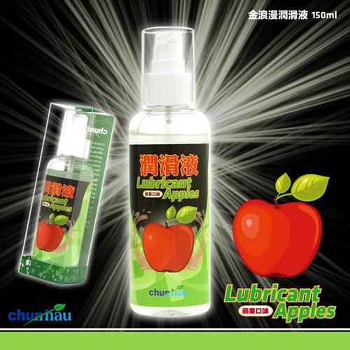 Chunhau.Apple 金浪漫水果潤滑液﹝蘋果﹞150ml
