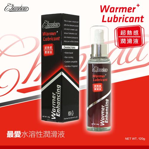 Warmer  Lubricant 最愛超熱感潤滑液 120g