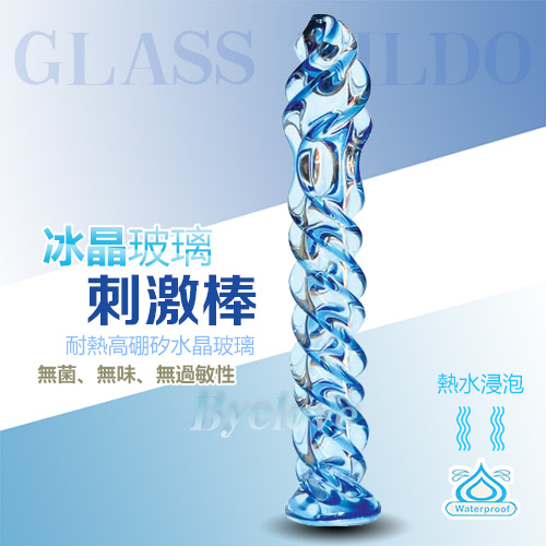 GLASS DILDO★~冰晶玻璃刺激棒225
