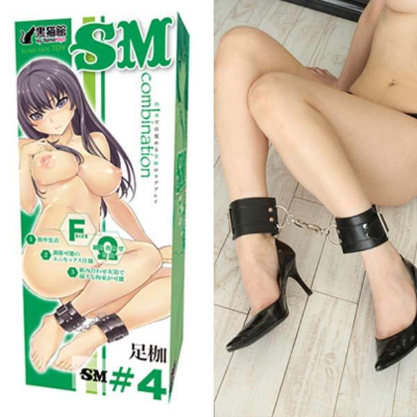 日本Tama*SM combination #4 足枷