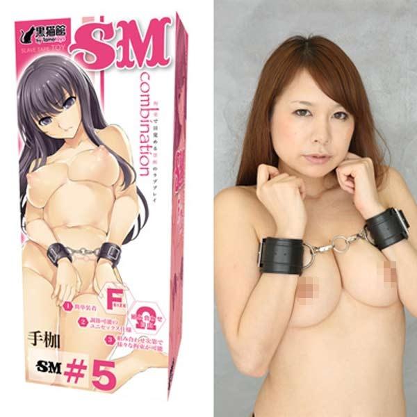 日本Tama*SM combination #5 手枷
