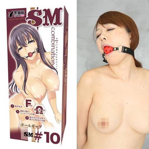 日本Tama*SM combination #10 ——口枷