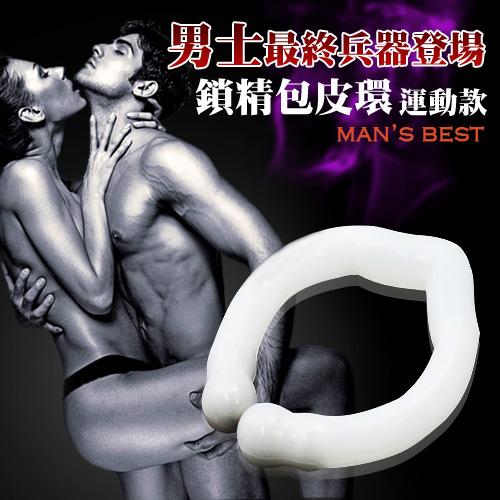 猛男必備專用新一代包莖矯正器-運動白型
