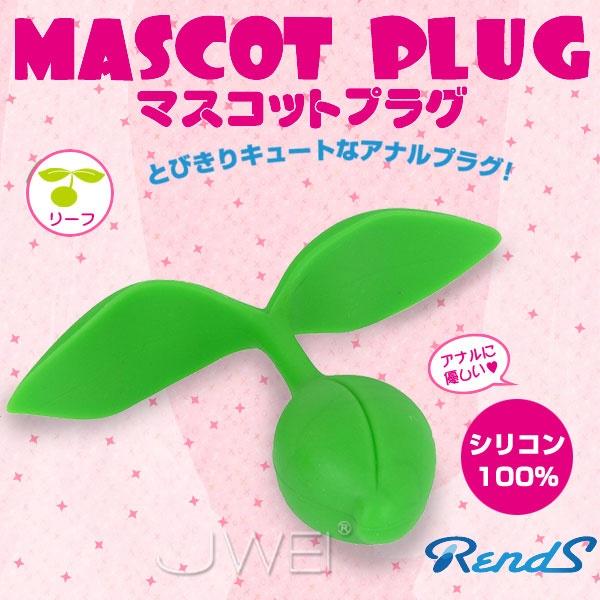 日本NPG*MASCOT PLUG 綠芽造型後庭