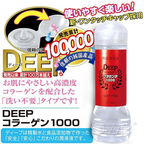 日本NPG*DEEP高濃度保濕加強版潤滑液----- 300ml