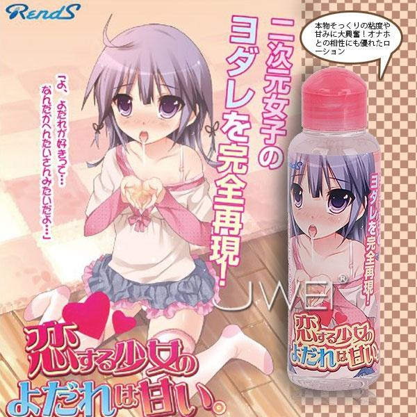 日本NPG*模擬戀愛少女唾液潤滑液