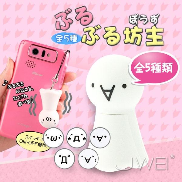 日本NPG*超人氣—-坊主 癒療系超萌手機吊飾震動器(—)