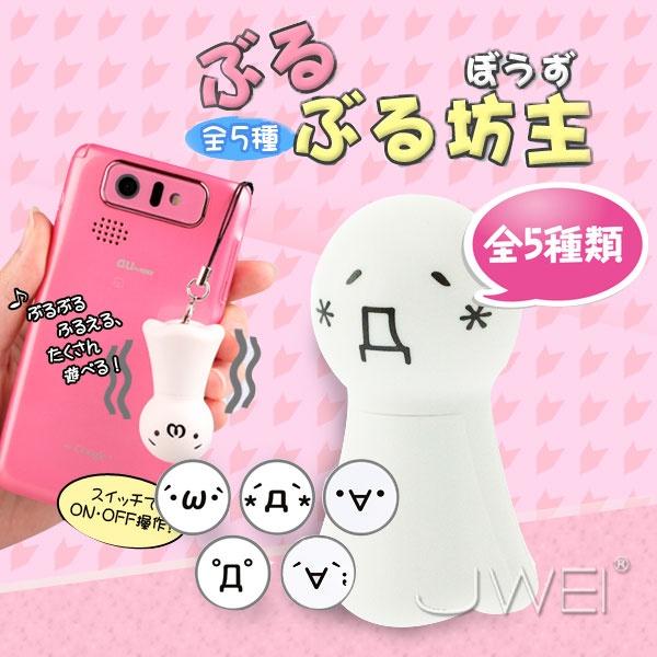 日本NPG*超人氣—-坊主 癒療系超萌手機吊飾震動器( ′-`)