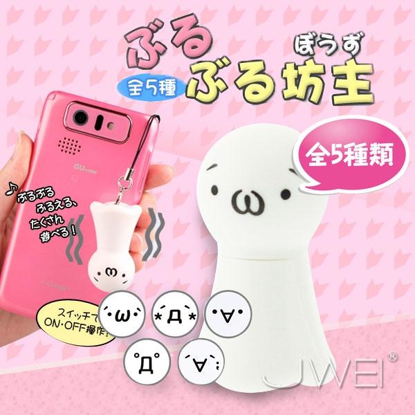 日本NPG*超人氣—-坊主 癒療系超萌手機吊飾震動器(-ω-)