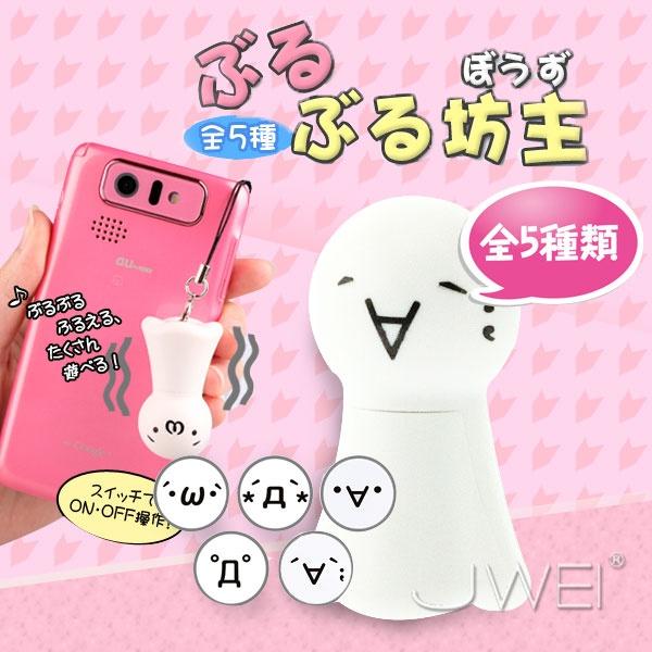 日本NPG*超人氣—-坊主 癒療系超萌手機吊飾震動器 ( ′▽`)