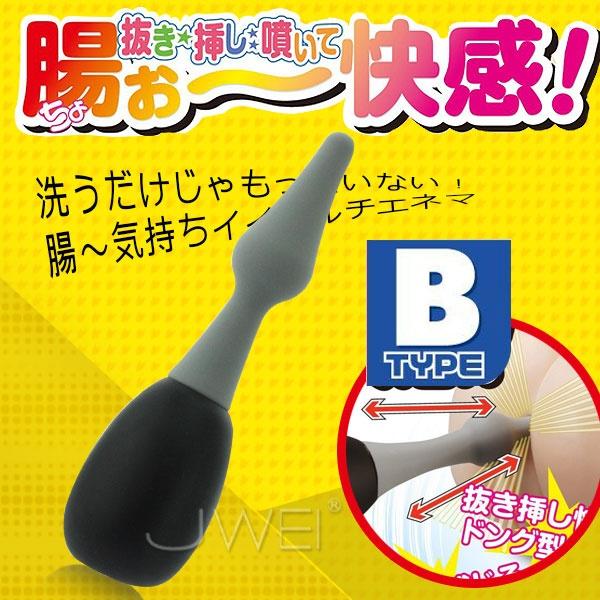 日本NPG*腸快感 肛門噴射洗淨器 B-type
