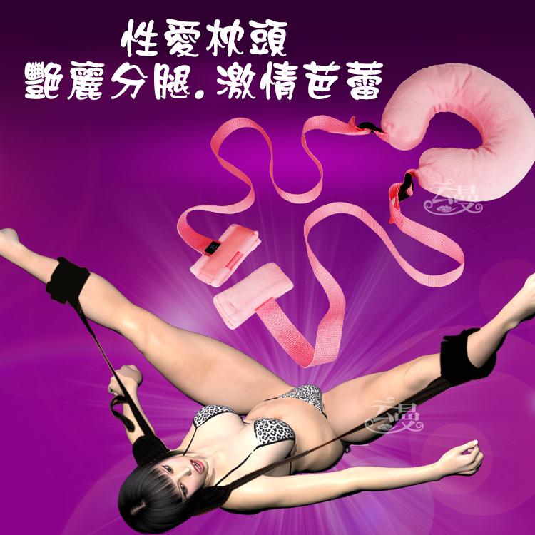 性愛家俱系列 (性愛分腿枕頭-黑色) 夫妻做愛輕鬆體位輔助用品