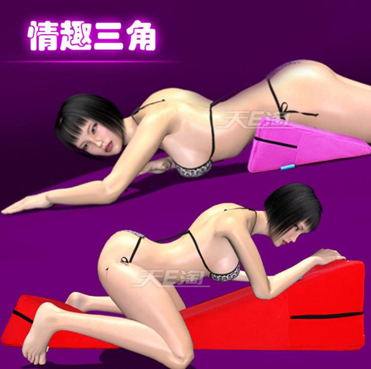性愛家俱系列 (情趣三角愛墊床) 夫妻做愛輕鬆體位輔助用品