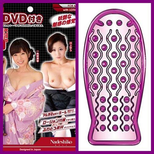 日本KMP*【初回限定DVD付-】NEW —– —-男用自慰