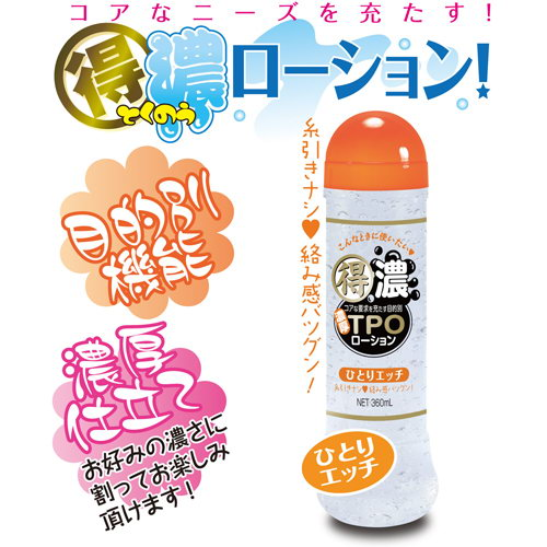 日本NPG*得濃TPO—–(自慰用——)潤滑液360ml