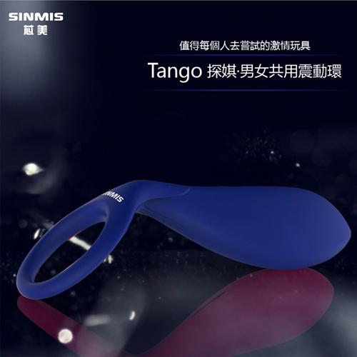 香港SINMIS*探娸Tango 鎖精情趣男女共用震動環(可換電池重複使用)