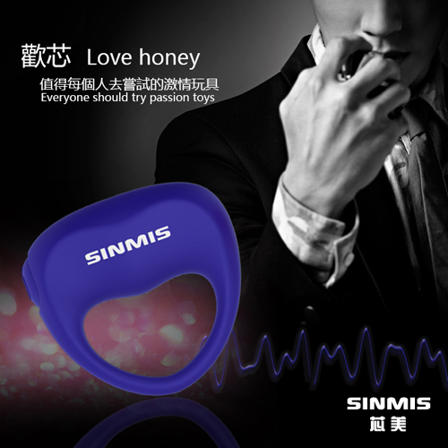 香港SINMIS*歡芯Love Honey 防水時尚情趣震動鎖精環(可換電池重複使用)