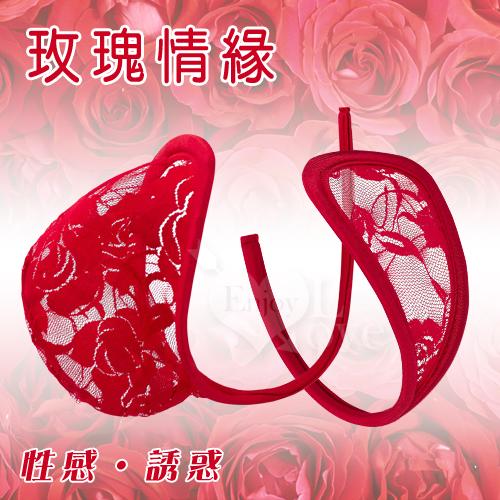 玫瑰情緣-透明蕾絲情侶C字褲﹝一對﹞