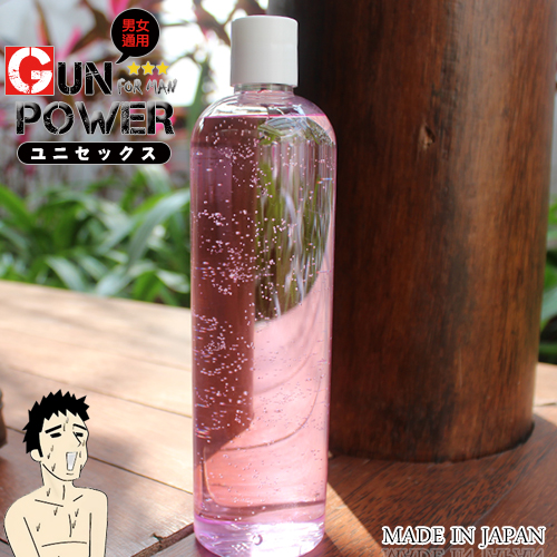 滿3000元贈品*GUN POWER幹炮 – 男女通用型 潤滑油(水溶性)600mL 大容