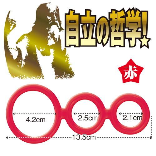 日本NPG*哲—- —–〈赤〉猛男套環-
