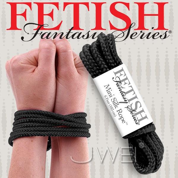 美國PIPEDREAM*Fetish Fantasy系列-SM愛的束縛繩(黑)