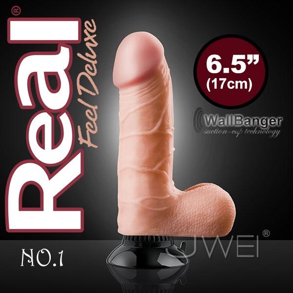 美國PIPEDREAM*Real Feel Deluxe 豪華擬真系列-強力吸盤無線激震按摩棒(6.5吋)-NO.1 (肉色)