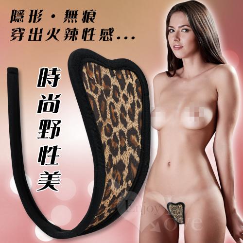 時尚野性美-隱形豹紋無痕C字褲