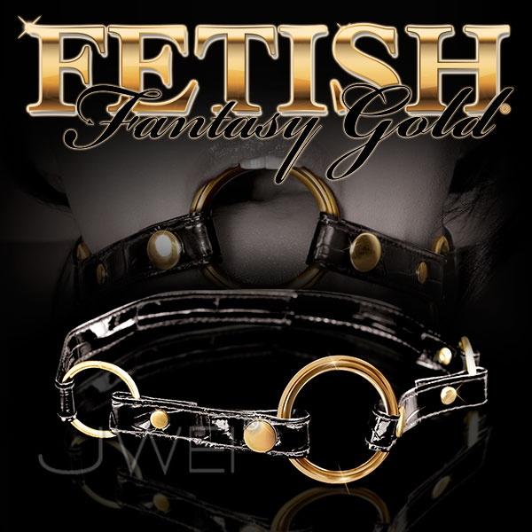 美國PIPEDREAM*Fetish Fantasy Gold奢華金系列-SM圓環口枷