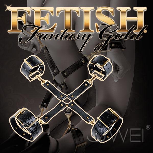 美國PIPEDREAM*Fetish Fantasy Gold奢華金系列-SM手足四肢