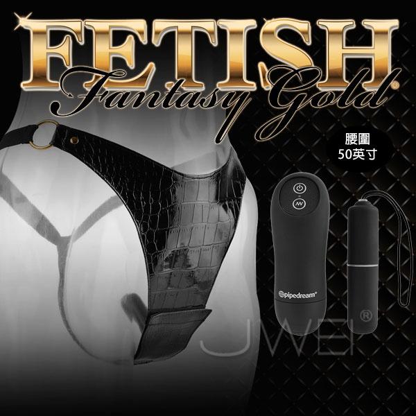 美國PIPEDREAM*Fetish Fantasy Gold奢華金系列-無線遙控穿戴高潮褲(M-size)