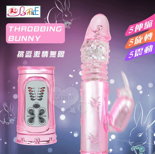 天使寶貝兔-充電防水5 5段變頻伸縮鋼珠按摩棒﹝強戳勁力﹞