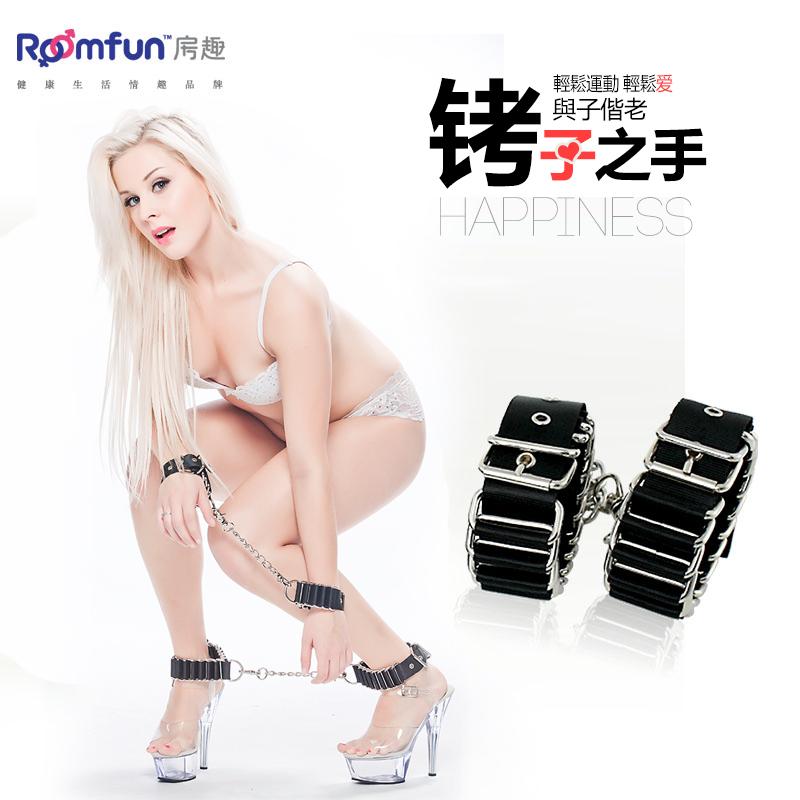 美國Roomfun.環環相扣 重量級多環節手腳銬SM套裝
