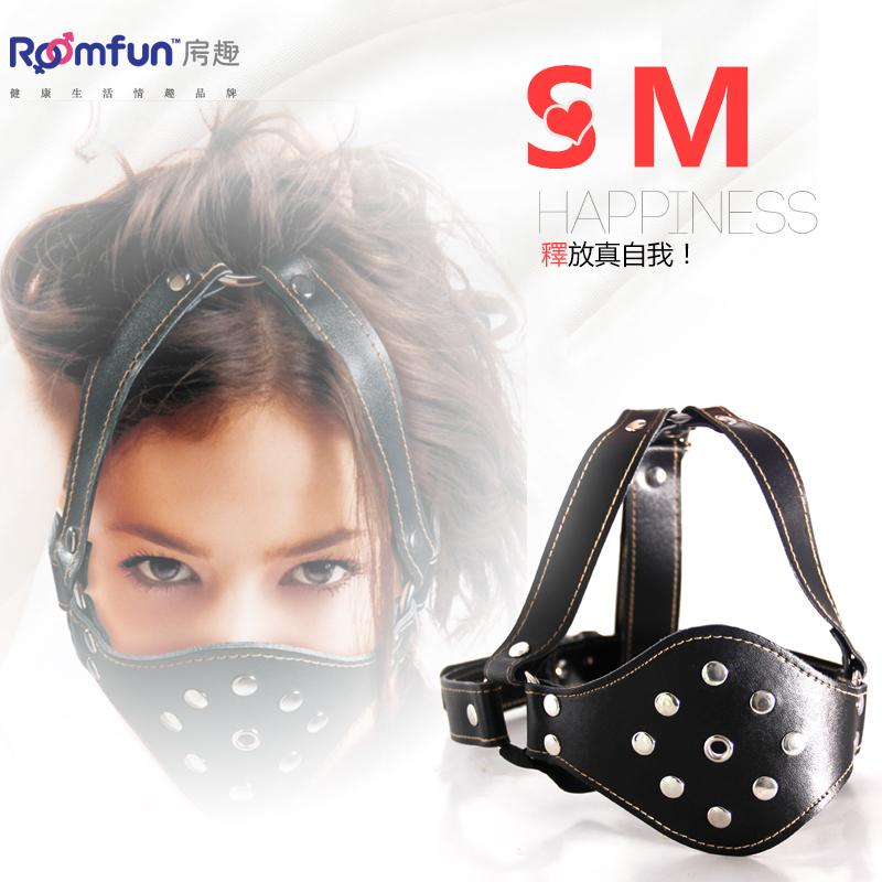 美國Roomfun.枷鎖口罩 (可調式皮革帶)