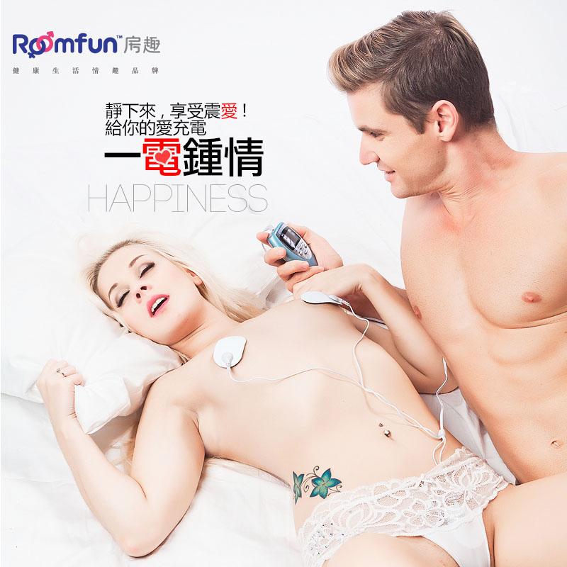 美國Roomfun.電擊驚魂 微電波式觸電高潮噴水