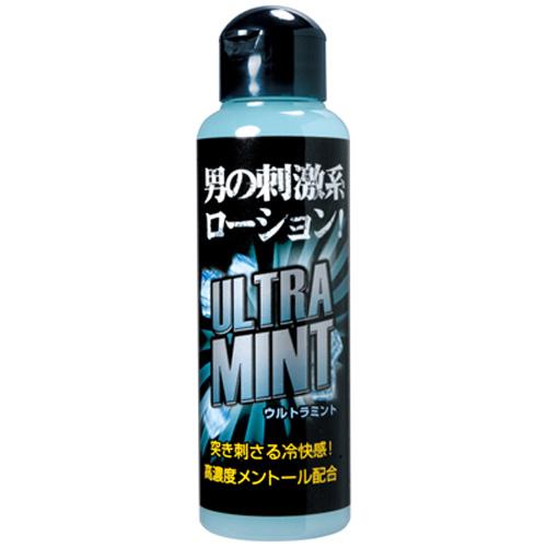 日本NPG*ULTRA MINT高濃度冰感保濕潤滑液 120ml
