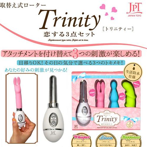 日本JPT*Trinity  ---3---- 專為女性誕生的情趣跳蛋組