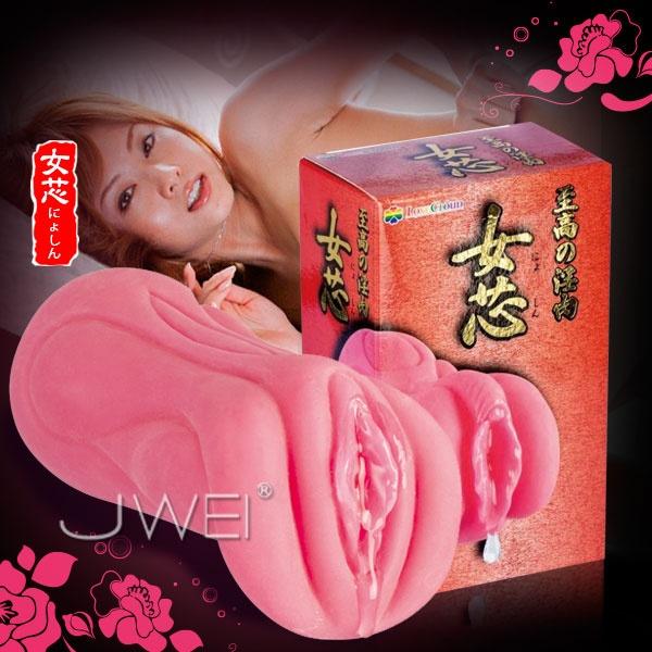 日本WINS*至高-淫肉自慰器-女芯