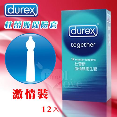 Durex 杜蕾斯激情裝保險套 12入裝