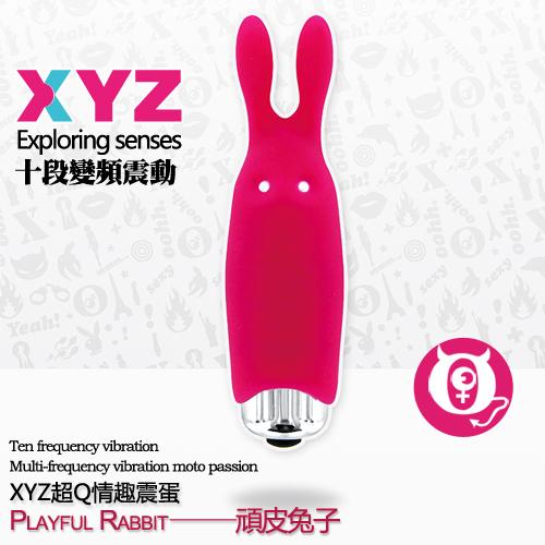XYZ賣萌神器十段變頻可愛跳蛋-頑皮兔子