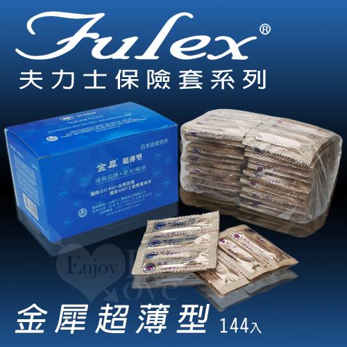 Fulex 夫力士-金犀超薄型保險套 144片﹝大盒裝﹞