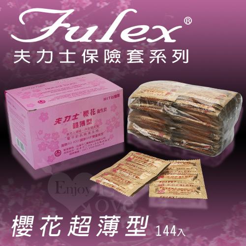 Fulex 夫力士-櫻花超薄型保險套 144片﹝大盒裝﹞