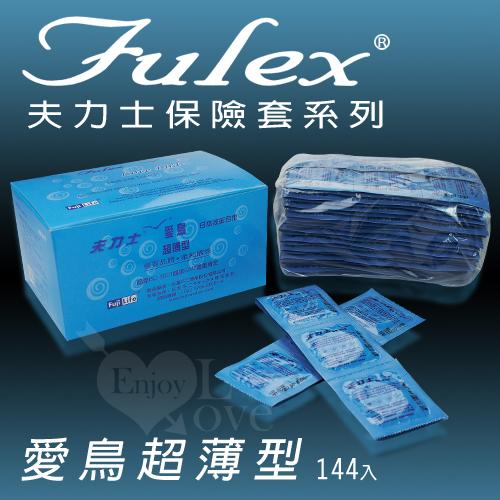 Fulex 夫力士-愛鳥超薄型保險套 144片﹝大盒裝﹞