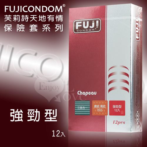 FUJI 芙莉詩-天地有情保險套 三效合一強勁型 12片裝