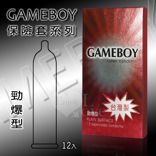 GAMEBOY 勁小子-勁爆型保險套 12入裝